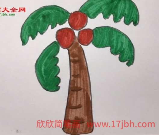 椰子树简笔画图片大全