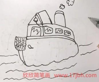 轮船简笔画带颜色