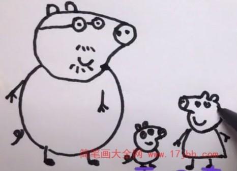 小猪佩奇简笔画视频