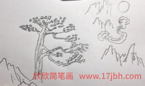 大山简笔画