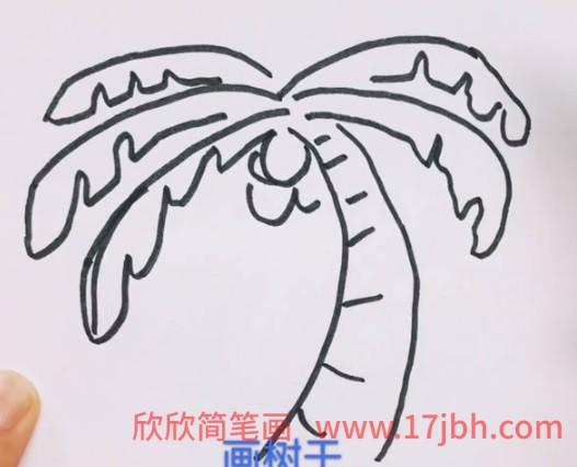 手绘椰子树图片简笔画