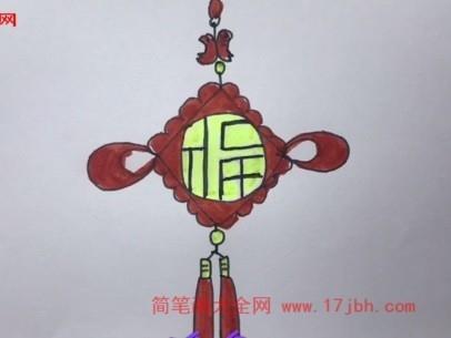 中国结简笔画图片大全