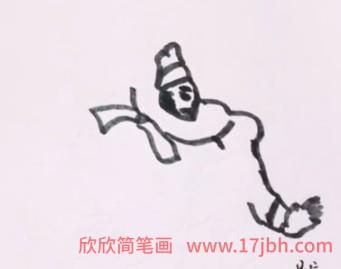 黄信简笔画