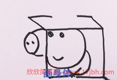 小猪乔治简笔画涂颜色