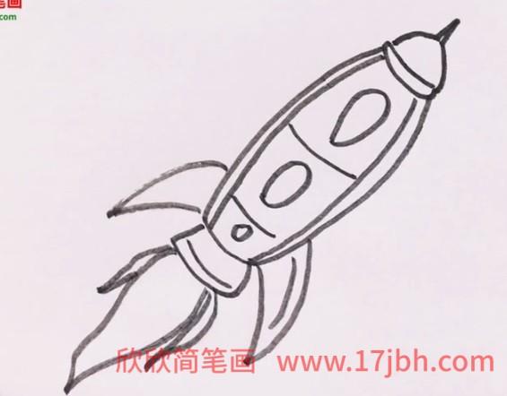 宇宙飞船简笔画儿童画