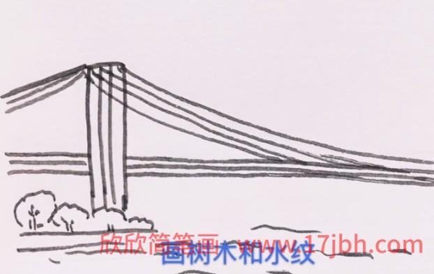 斜拉桥怎么画简笔画