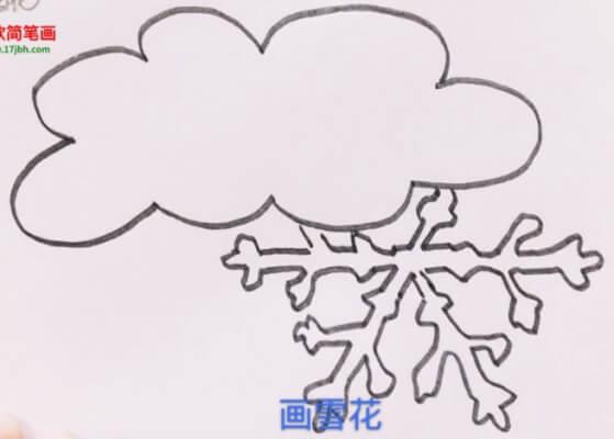 雪花画法简笔画