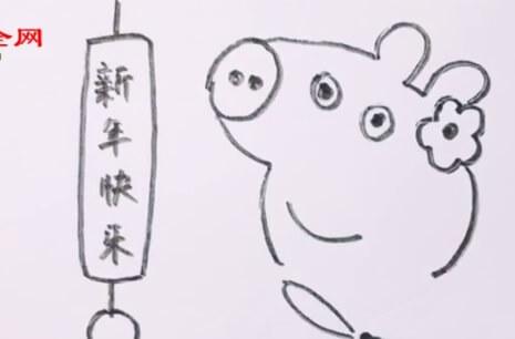 小猪佩奇简笔画教程