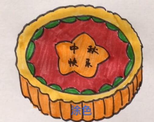 月饼简笔画教程