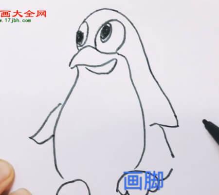 企鹅简笔画步骤