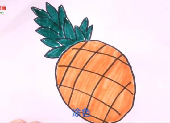 简笔画菠萝图片大全