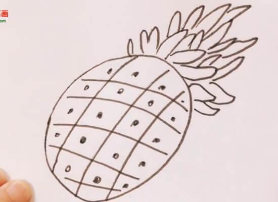 菠萝简笔画步骤
