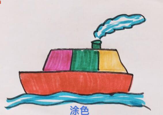 轮船简笔画步骤