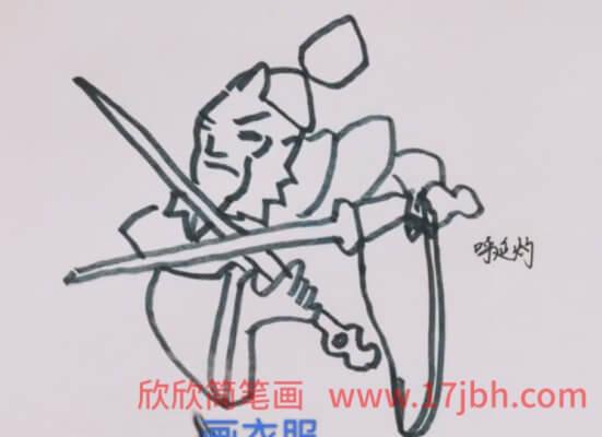 水浒传卡通人物简笔画