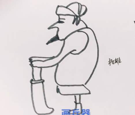 q版水浒传人物简笔画
