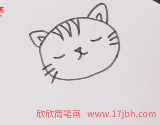 花猫的简笔画