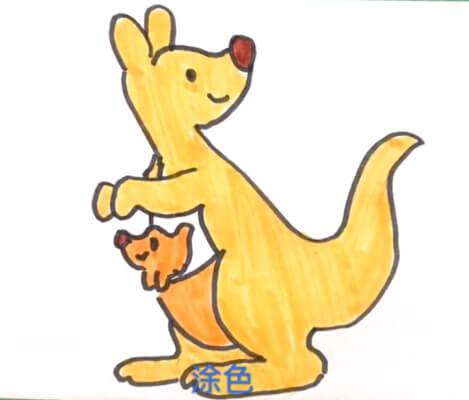 袋鼠简笔画彩色