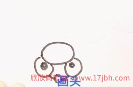 金鱼简笔画图片彩色